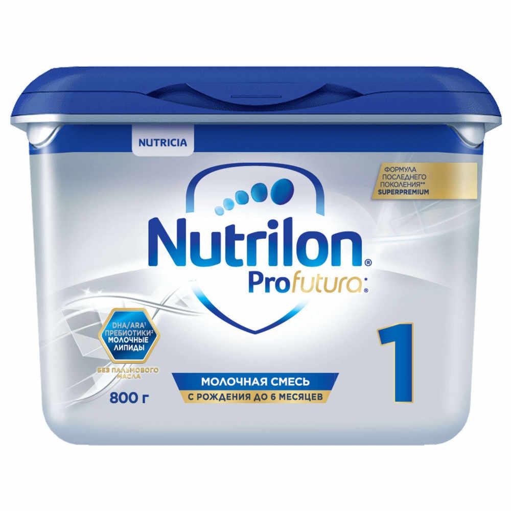 Молочная смесь Nutrilon 1 Superpremium, 800 гр