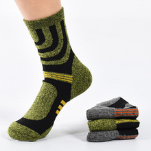 Cycling-Socks Bike Compression Outdoor Running High-Quality Brand New Road Racing Men