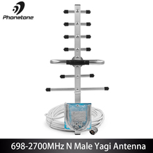 셀룰러 신호 부스터 용 2G 3G 4G LTE 실외 방향 야기 안테나 698 2700MHz 이득 9dBi N 수 커넥터 및 10m 케이블