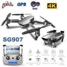 SG907 Drone GPS 4K, quadricoptère professionnel 4K, avec caméra, télécommande HD, hélicoptère, Mini drones VS e520s