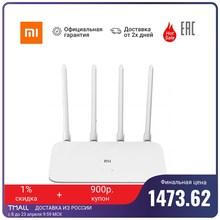 Wi-Fi маршрутизатор XIAOMI, Mi Router 4A, (R4AC) белый