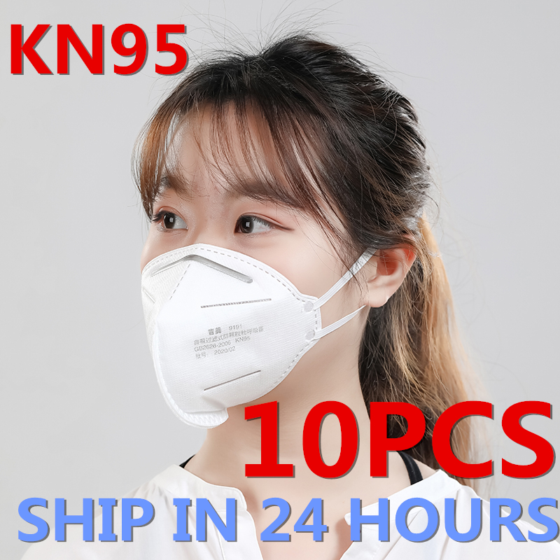 10PCS N95 4 Layers Mask Flu Anti Infection KN95 Mouth Masks PM2.5 Protective Safety Face Masks Same As KF94 FFP2