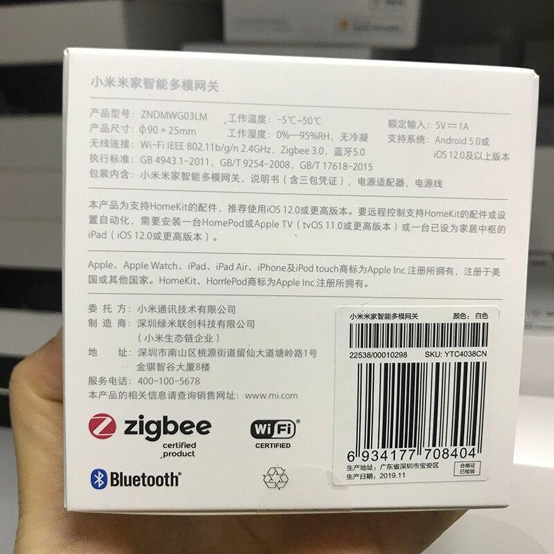 xiaomi mijia smart gateway