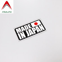 Aliauto Cartoon Auto Sticker Fun Made In Japan Tekst Accessoires PVC Sticker voor Motorfiets JDM Suzuki Sx4 Touran Hyundai, 12cm * 6cm(China)
