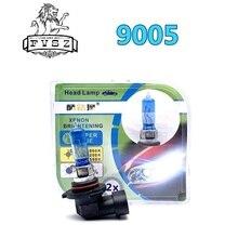 2Pcs HB3 9005 12V 65W P20D car headlamp fog lamps short material cool blue and white Auto halogen lamp bulbs лампа автомобильная osram hb3 9005 60 p20d fog breaker 2600k 12v 9005fbrhcb 2 шт