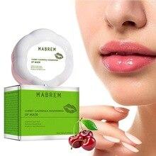 10g Cherry Flavor Nourish Relieve Dryness Protect Lips Care Mask Lip Mask Night Sleep Maintenance Moisturizing Lips Balm 2020 huxley sleep mask good night
