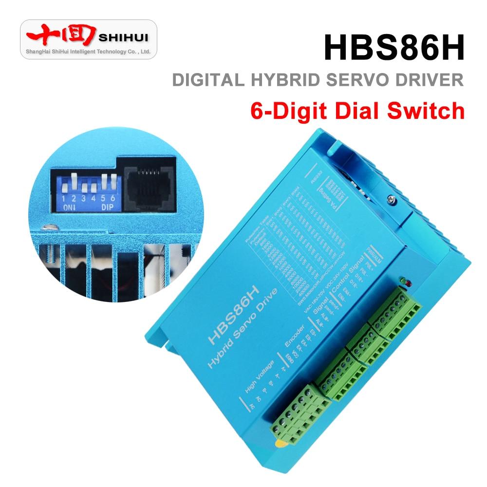HBS86H Digital Hybrid Servo Driver 6Bit Dip Switch AC18-70V RS232 Interface For NEMA34 Closed Loop Stepper Motor Control Encoder