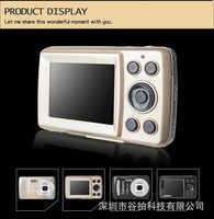 Cámara Digital XJA-06 2,4 pulgadas 4 veces Zoom Digital 16mp resolución 5MP CMOS cámara de casa 3 pilas XAAA