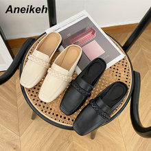 Aneikeh 2020 Spring Fashion Tassels Women Flats Shoes PU Concise Shallow Slingbacks Slip-On Casual Square Toe Size 35-40 Apricot(China)