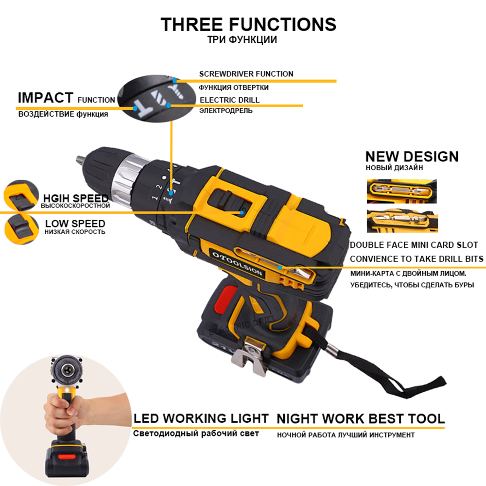 Tools : New Design 21V 45N m Multi-function Cordless Screwdriver Rechargeable Electric Screw Drill Mini Hand Drill Power Tools