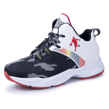 Boys Girls Basketball Shoes 2019 New Kids Sneakers Outdoor Non-slip Sports Shoes Footwear Jordan Children Shoes Basket