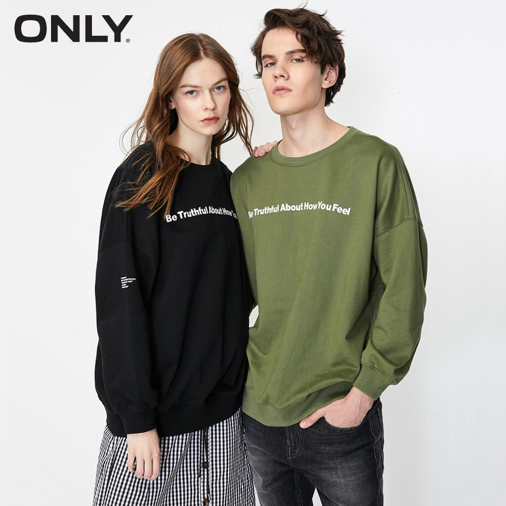 ONLY Women's Round Neckline Sweatshirt | 12019S597