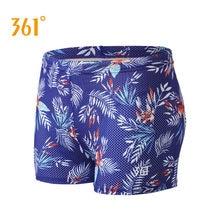 361 мужские дизайнерские Цветочные плавки Плавки шорты быстросохнущие