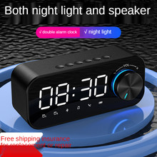 Portable Bluetooth Speaker, Home Outdoor Compact Stereo, Mini Clock Home Stereo Music Surround, Bass Box, Bluetooth clock sound