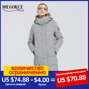 MIEGOFCE 2020 New Women's Long Cotton Coats With miegofce Logo Design Winter Waterproof Parkas Windproof Clothes Women's Jacket 1