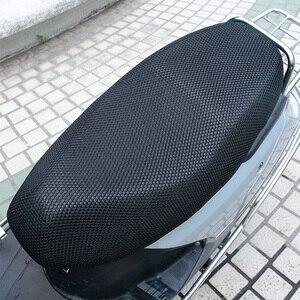 Image 2 - 1PCS XXL 3D Mesh Motorrad Sitz Abdeckung Atmungs Sonne wasserdichte Motorrad Roller Sitzbezüge Kissen Motorrad schutz