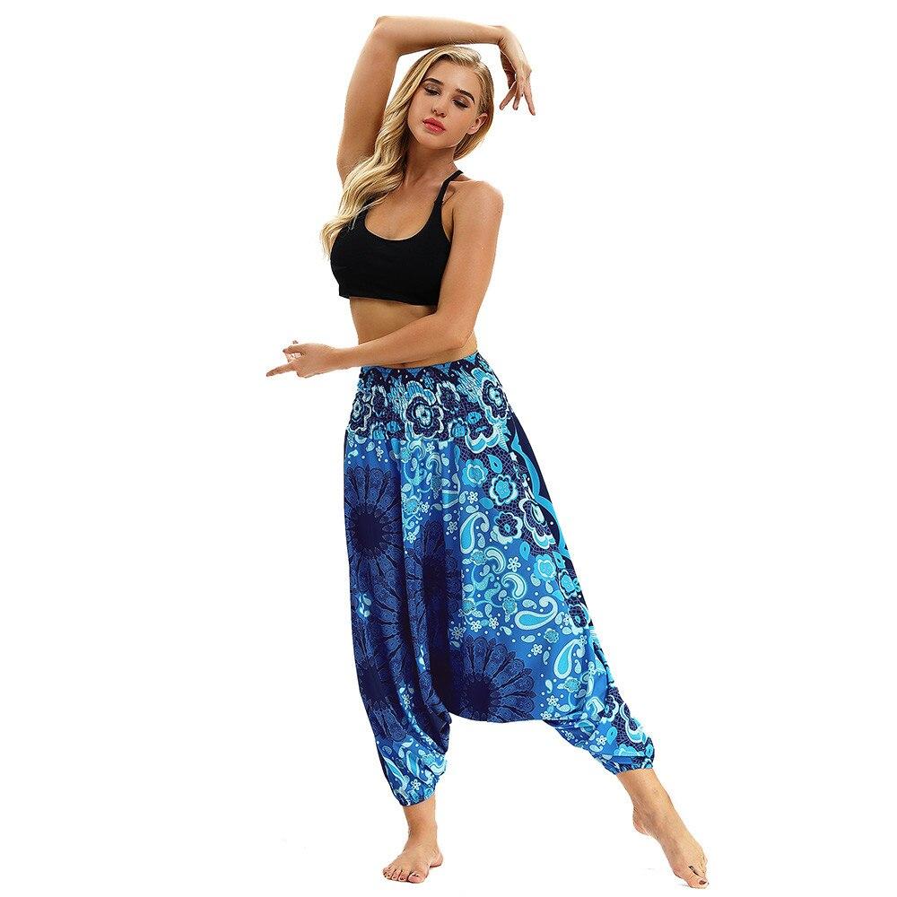 Womens Fashion Casual Summer Loose Yoga Trousers Baggy Boho Aladdin Harem Skirt 2019 New