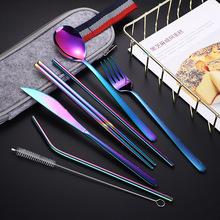 8Pcs/Set Reusable Rainbow 304 Stainless Steel Dinn