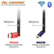 Адаптер беспроводной USB-адаптер WiFi 5 ГГц 600 Мбит двухдиапазонный бесплатный драйвер Bluetooth-антенна 4.2 сетевой карты с WPS беспроводной приемник Dongle