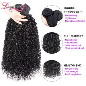 Image 3 - Longqi毛束人間の髪のブラジル織りバンドル8 26インチナチュラルブラックヘアエクステ1/3/4バンドル
