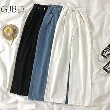 Calças femininas 2021 streetwear em linha reta cor sólida calças de cintura alta baggy moda menina estudante jeans perna larga mãe calças jeans