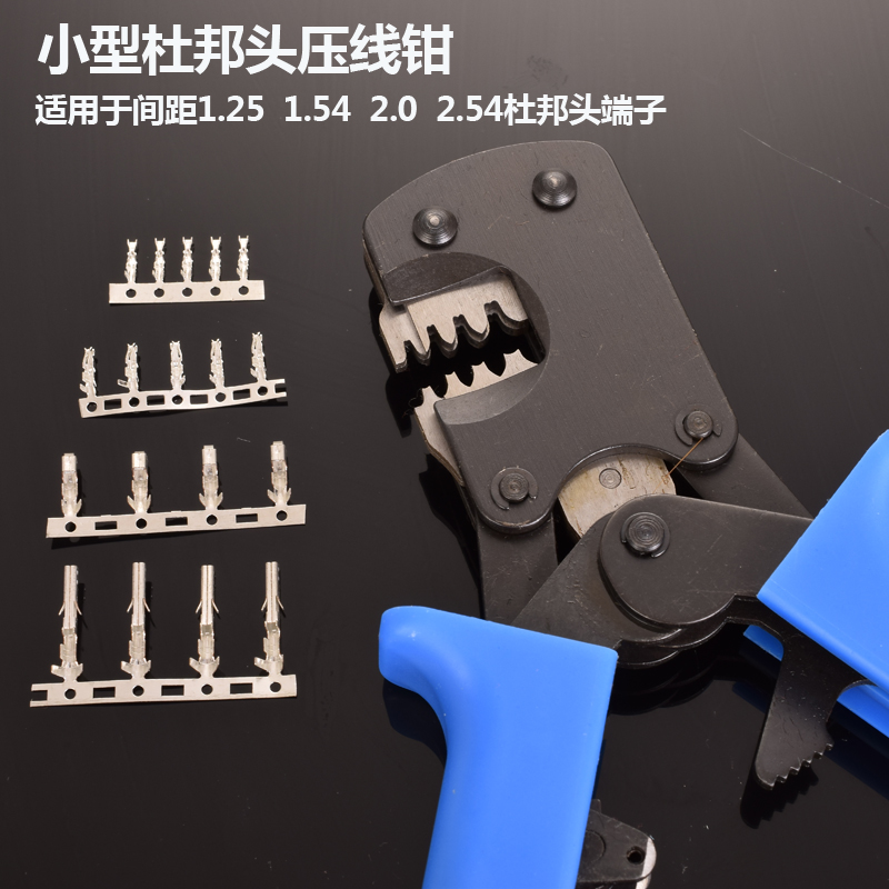 HS-3220 Crimping pliers for JST DuPont terminals for Narrow-pitch Connector Pins Cable Scissor Tool Multi-function Stripper