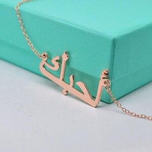 Image 4 - カスタムアラビアネームネックレス、ジュエリー、手作り 925 スターリングシルバーアラビアジュエリー、母の日ギフト