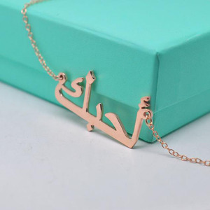 Image 4 - Custom  Arabic Name Necklace,Personalized Name jewelry, Handmade 925 Sterling Silver Arabic Jewelry,Mothers day gift