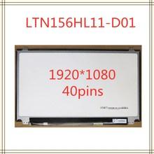 LTN156HL11-D01 LTN156HL11 D01 Matrix 15.6