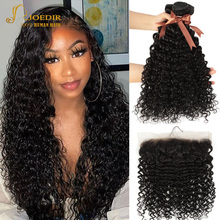 Joedir Water Wave Bundles With Frontal Curly Human Hair Bundles With Frontal Closure Wet And Wavy Lace Frontal With Bundles