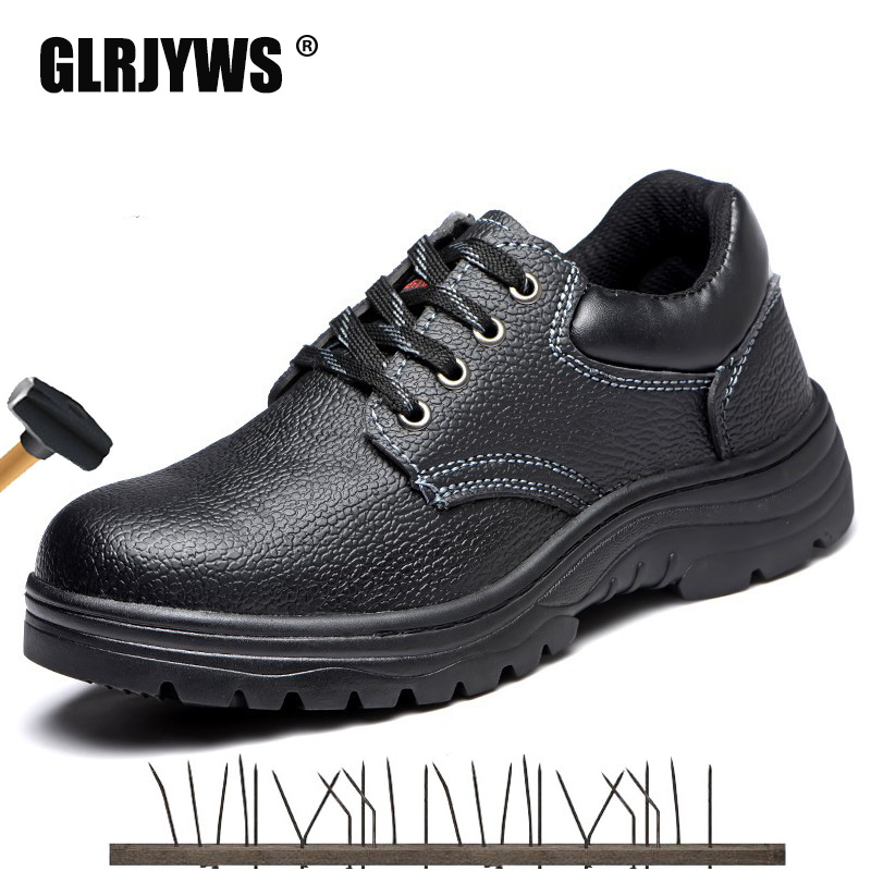 Unbreakable safety shoes male steel toe cap anti-mite stab-resistant gas-resistant non-slip work protective shoes