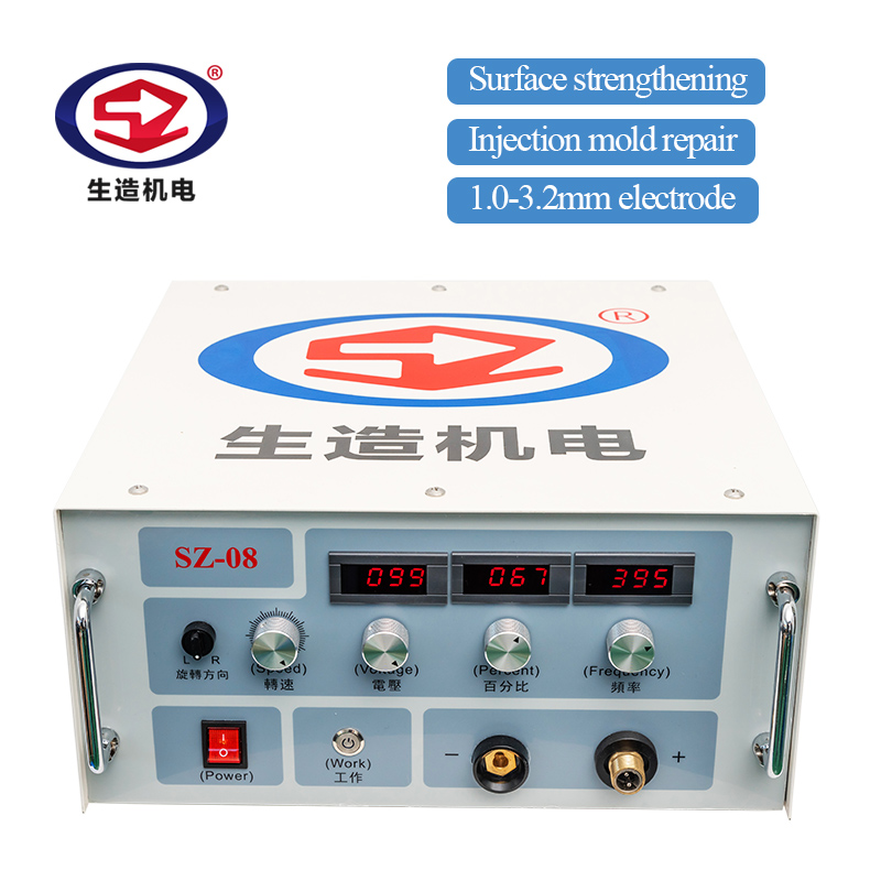 SZ-08 Electric Spark Repair Machine Mold Corner Repair Metal Defects Esd Cold Welding Machines Manufacturer Direct
