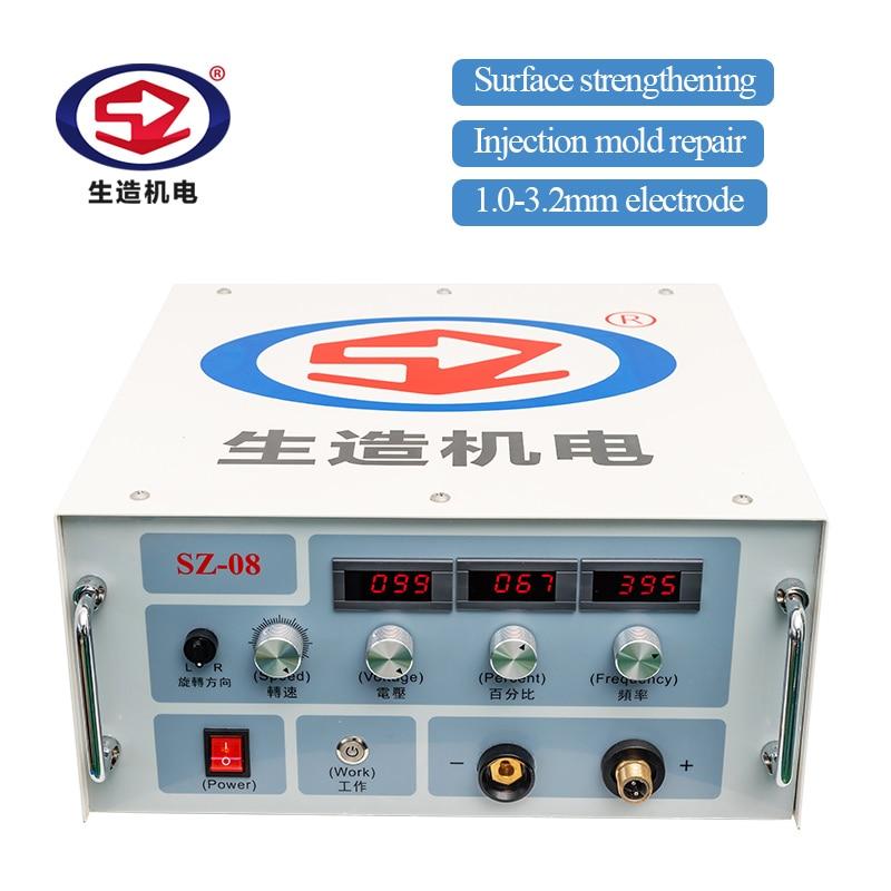 SZ-08 Electric Spark Repair Machine Mold Corner Repair Metal Defects Esd Cold Welding Machines Manufacturer Direct