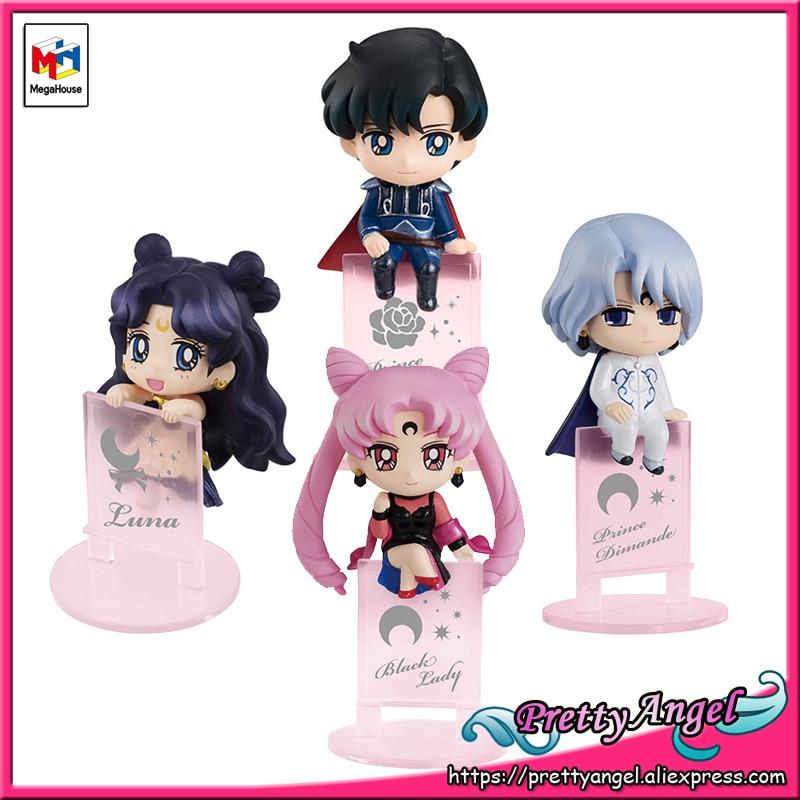 PrettyAngel - Genuine Megahouse Ochatomo Series Pretty Guardian Sailor Moon Night & Day Luna Princess Ferenity Complete Figure 1