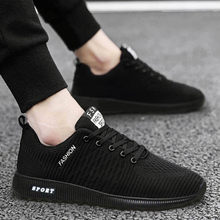 Men's shoes men's sports leisure running shoes Korean breathable mesh cloth shoes