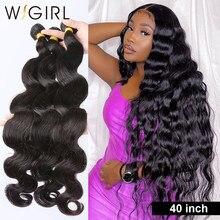 Wigirl onda do corpo 28 30 32 40 Polegada remy cabelo brasileiro tecer pacotes de cor natural 100% extensão do cabelo humano