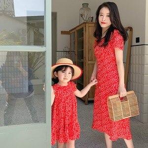Parent child summer 2020 summer Korean children's long skirt for girls mother flower skirt