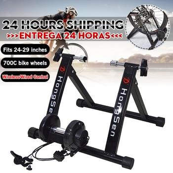 Turbo trainer exercício indoor bicicleta trainer 7 velocidade em casa instrutor mtb bicicleta de estrada ciclismo treinamento rolo rack holde|Bicicleta fixa|   -
