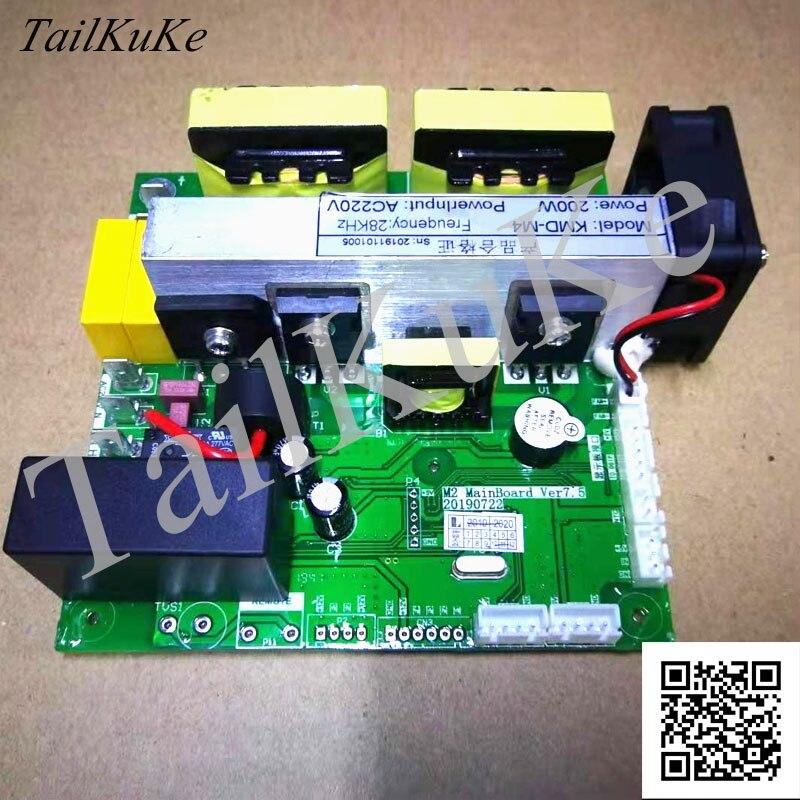 [debugging Free] Ultrasonic Circuit Board 28k40k Power 100w-600w Washing Machine Vibrator Washing Dishes