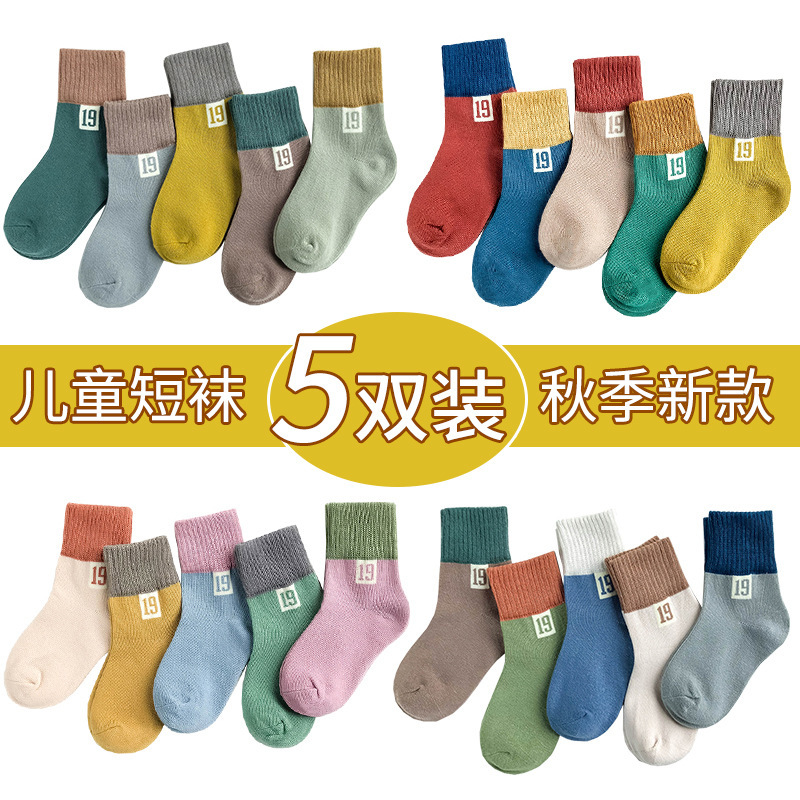 19 Autumn And Winter New Style 19 With Numbers Lettered Baby Socks Sports Casual Pure Cotton Tube Socks
