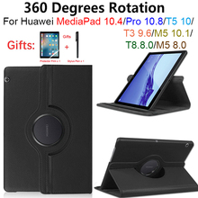 Вращающийся на 360 градусов чехол для Huawei MediaPad T5 10 T3 9,6 M5 Lite 10,1 8,0 чехол-подставка для Huawei MatePad Pro 10,8 10,4 T8 Tablet Funda