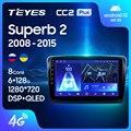 TEYES CC2L и CC2 Plus Штатная магнитола For Шкода Суперб 2 For Skoda Superb 2 B6 2008 - 2015 Android до 8-ЯДЕР до 6 + 128ГБ 16*2EQ + DSP 2DIN автомагнитола 2 DIN DVD GPS мультимедиа автомо...