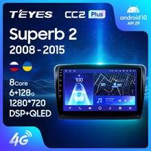 Teyes cc2l cc2 plus para skoda superb 2 b6 2008 - 2015 rádio do carro reprodutor de vídeo multimídia navegação gps android nenhum 2din 2 din dvd