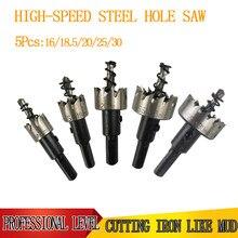 Juego de brocas de corte de metal HSS, alta calidad, taladro de centrado de carburo de acero inoxidable, 16/18.5/20/25/30mm, 4241, 5 uds., envío gratis
