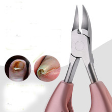 2 цвета каблук из нержавеющей стали ногтей профессиональные кусачки для маникюра вросшие носочки для удаления омертвевшей кожи Podiatry уход педикюр инструмент