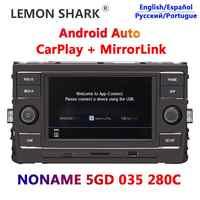 Carplay-Radio con Android para coche, Radio con Android, no ame, MIB, 6,5 pulgadas, 280C, Mirrorlink, para VW, Lamando, GOLF MK7, Passat B8, Tiguan, L, nuevo, Octavia, Lamando