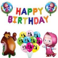Martha e urso balões da folha dos desenhos animados menina e urso látex ballons festa de aniversário do chuveiro do bebê decoração crianças martha princesa brinquedo