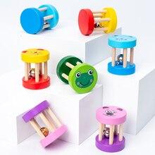 Ребенок игрушки веселье маленький громкий колокольчик ребенок мяч погремушки игрушка развитие ребенок интеллект хватка игрушка колокольчик погремушка игрушки для ребенка% 2FInfant