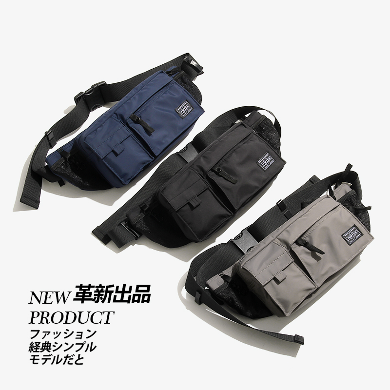 2020 Casual Multi Pockets Messenger Shoulder Back Multi-function Waist Pocket Nylon Men Crossbody Bag Waterproof Chest Bags