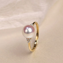 18K import Solid Yellow Gold Jewelry(AU750) Women Single Grain Akoya Peas Weaving Diamond ring Natural Seawater Pearl Lady